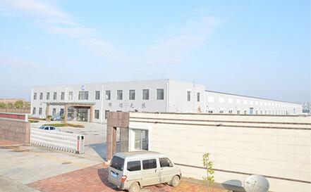 Mjadom Group Limited
