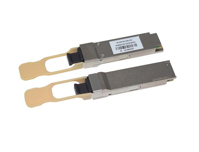 Cisco QSFP+-40G-SR4 Compatible 40GBASE-SR4 QSFP+ 850nm 150m DOM MPO MMF Fiber Transceiver